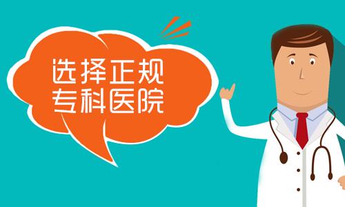 昆明哪个医院看白癜风好?脸上白癜风医治好方法有哪些?
