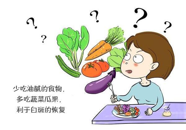 昆明白癜风专科医院在哪里?儿童白癜风患者怎样科学饮食呢?
