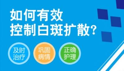 云南白癜风正规医院:白癜风会扩散到全身吗?