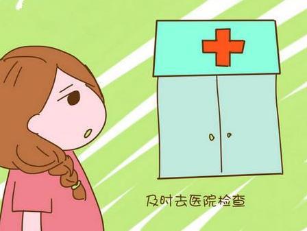孕妇白癜风治疗过程要注意什么