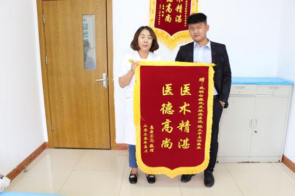 """昆明白癜风医院陈太平 患者心中的""""好医生"""""""